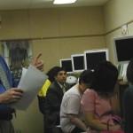 Dr. Douglas Bush's class